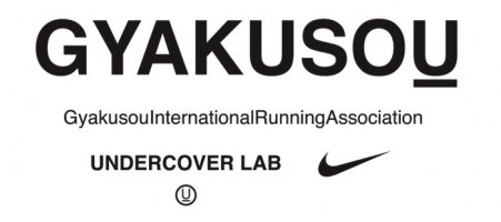 Undercover for Nike - Gyakusou Running collection